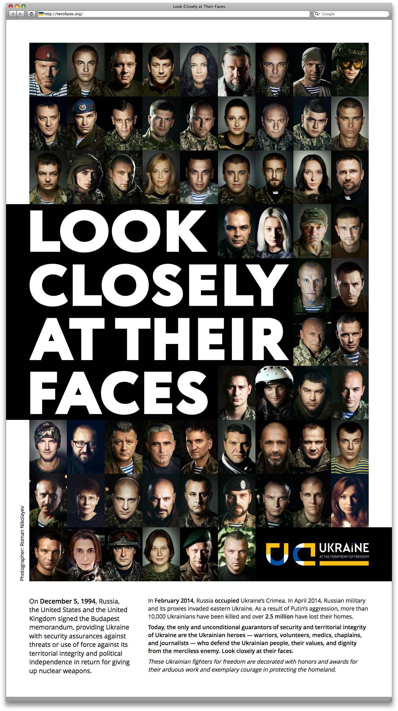 Сайт проекта «Look Closely at Their Faces»